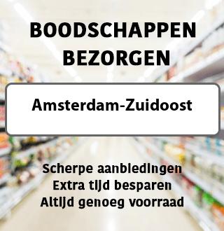 Boodschappen Bezorgen Amsterdam Zuidoost